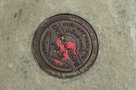 A new plaque is seen in place of a previous plaque, which had gone missing, at the Royal plaza in Bangkok, Thailand