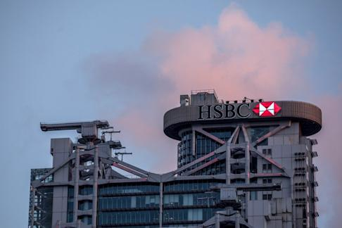 HSBC Holdings Plc headquarters building in Hong Kong, China, on July 25, 2019. Photo: Bloomberg