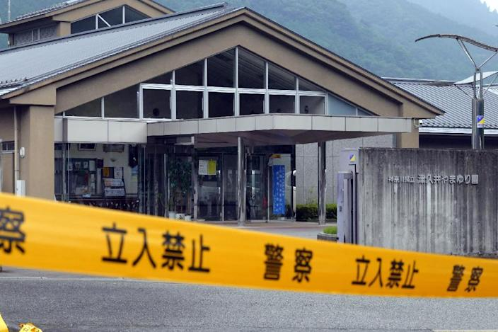 'Keep Out' police tape blocks the entrance to the Tsukui Yamayuri En, a care centre at Sagamihara city in Japan's Kanagawa prefecture, on July 26, 2016 (AFP Photo/)