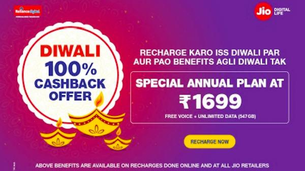 Jio Rs  1,699 prepaid plan offers 1 5GB data for 365 days