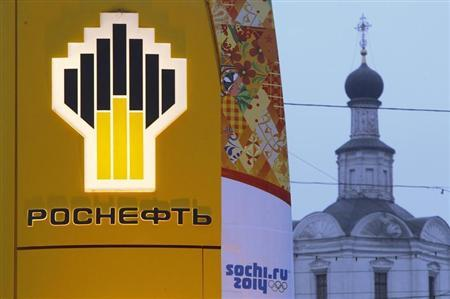 Company logo of Rosneft outside a service station in Moscow
