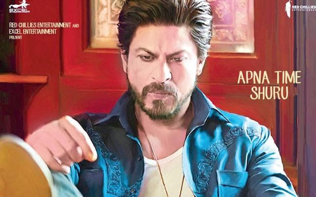 Shia leaders claim SRK's Raees disrespects their religious beliefs, threaten to protest across India