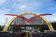 Shanghai's free trade zone - What's the hype about?
