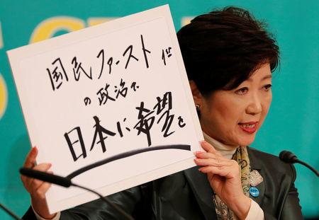 Head of Japan's Party of Hope and Tokyo Governor Yuriko Koike attends a debate session ahead of October 22 lower house election at the Japan National Press Club in Tokyo, Japan October 8, 2017.  REUTERS/Kim Kyung-Hoon