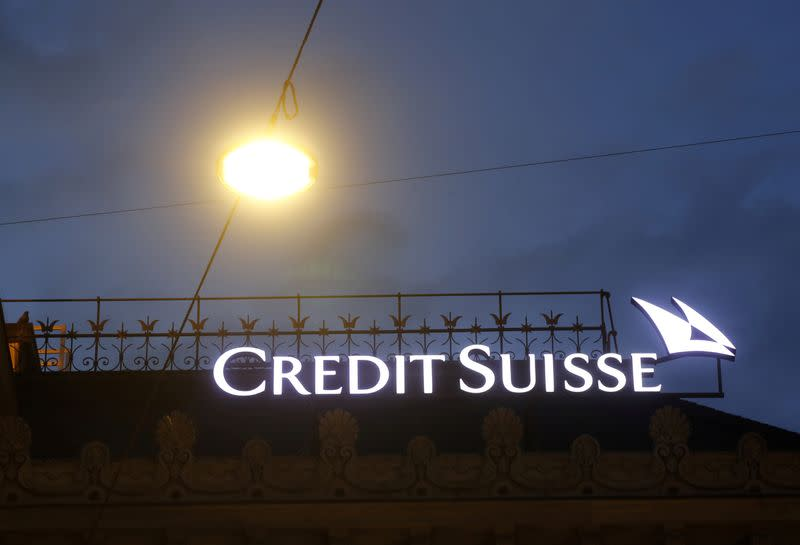 SoftBank pulls investment from Credit Suisse funds - sources
