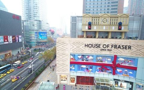 House of Fraser's first Chinese shop in Nanjing