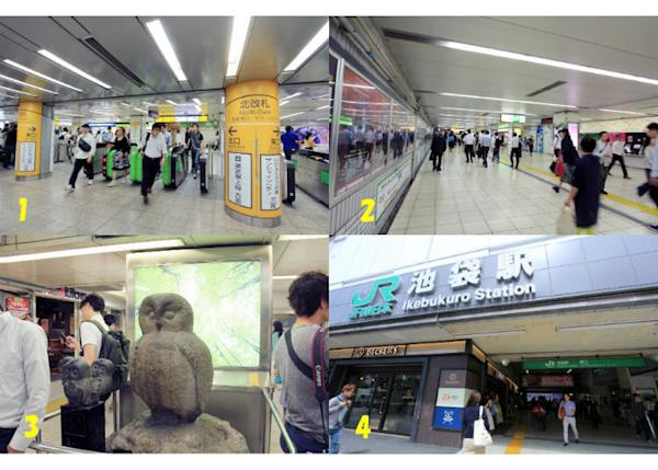 ↑ The JR north ticket gates 2. Eastwards through the North Passage 3. The Ikefukuro owl statue 4. East Exit