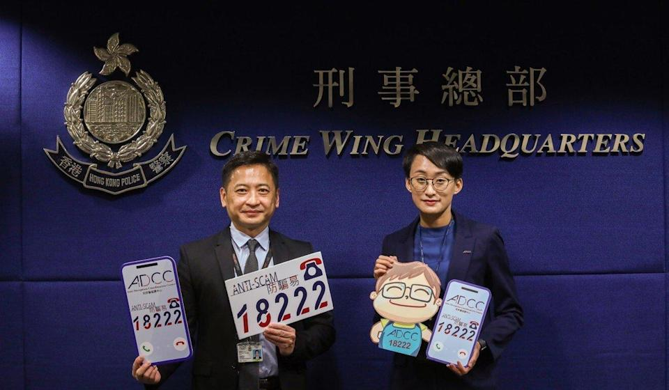 Senior Superintendent Neil Chan (left) and Chief Inspector Bonnie Ngan display the anti-scam hotline at Police Headquarters in Wan Chai. Photo: Jonathan Wong