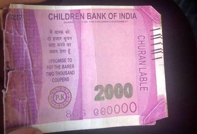 Hyderabad man caught while depositing fake 'Children Bank of India' notes worth Rs 9.90 lakh