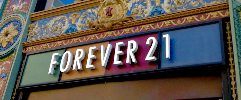 A Forever 21 location in Washington, D.C.