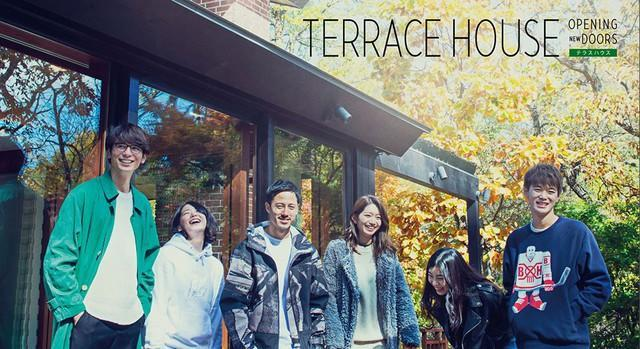 terrace house opening new doors worth a watch