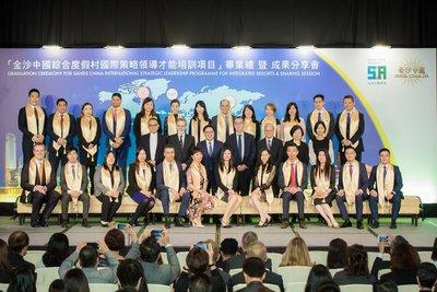 Guests of honour attend the Nov. 17 graduation ceremony at Sands Cotai Central for the Sands China International Strategic Leadership Programme for Integrated Resorts.