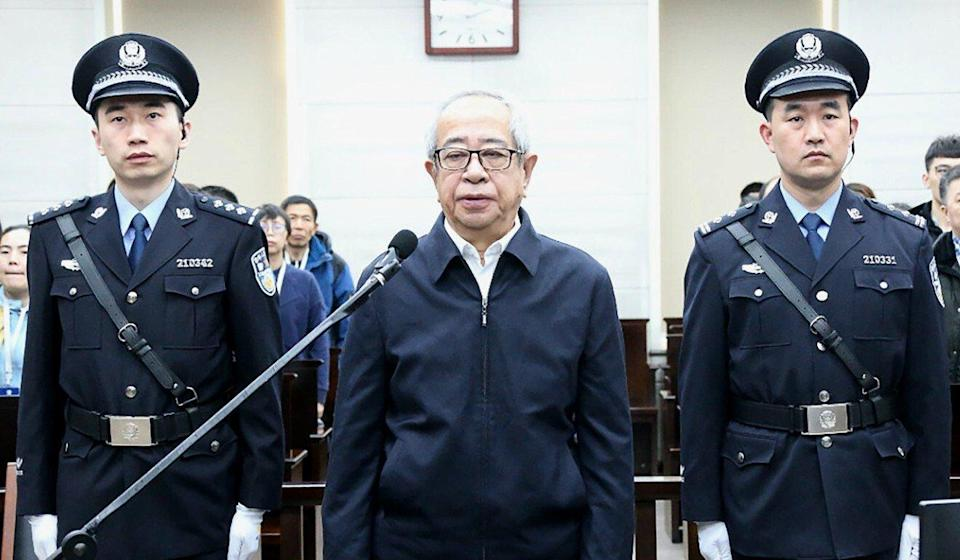 Xing Yun, the former head of public security in Inner Mongolia, was given a suspended death sentence for taking US$69 million in bribes. Photo: Handout
