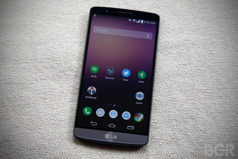 Monster specs for LG's 2015 flagship phone may have just leaked