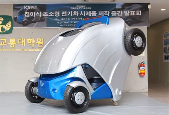Folding car aims to put an end to parking woes