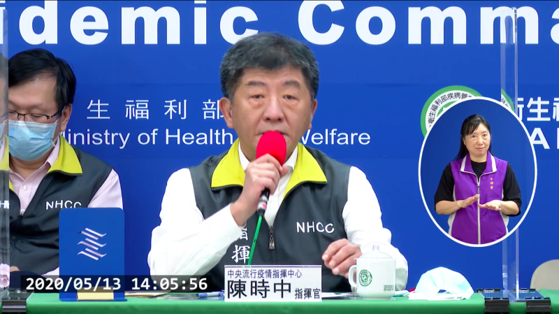 <p>Health minister Chen Shih-chung speaks at a routine press conference on May 13, 2020. (Photo courtesy of the CECC)</p>