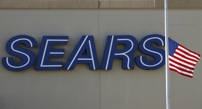 A Sears store is seen in Schaumburg, Illinois near Chicago