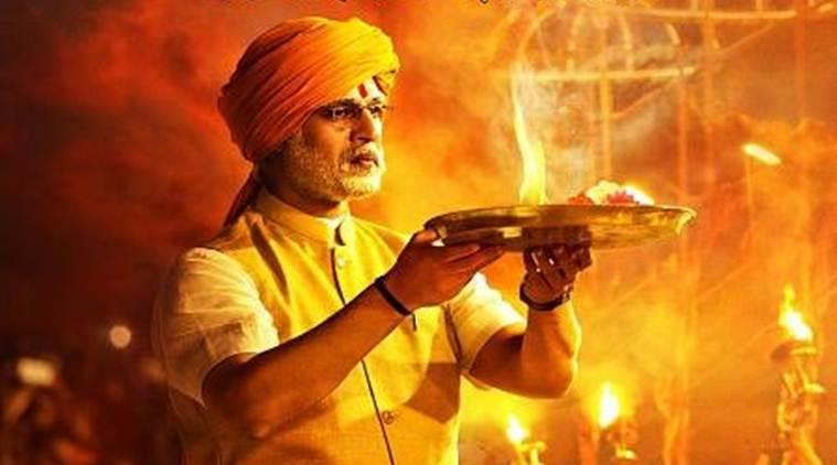 PM Narendra Modi box office prediction
