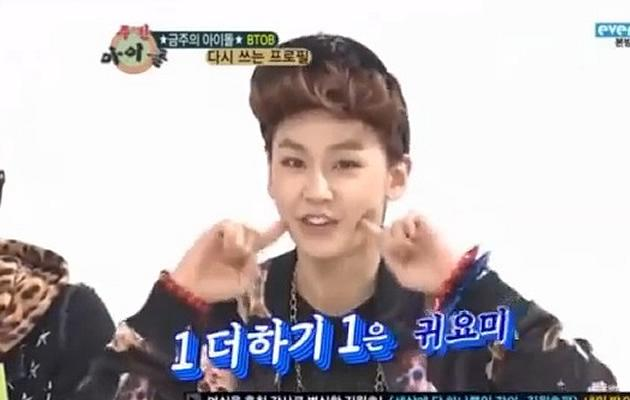 "BtoB's Ilhoon popularised the ""Gwiyomi"" song on a variety show (Youtube screengrab)"