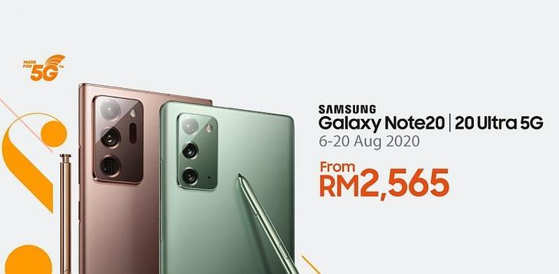 The Galaxy Note 20 5G which retails for RM4,299 is offered by U Mobile for RM2,565 on the P139 plan or RM2,886 on P99. — Image by SoyaCincau