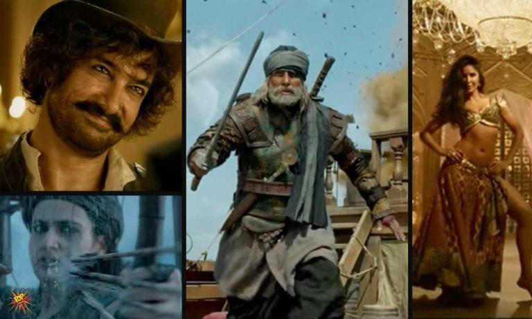 Thugs Of Hindostan : We Didn't Ask For Pirates Of The Carribean Parody