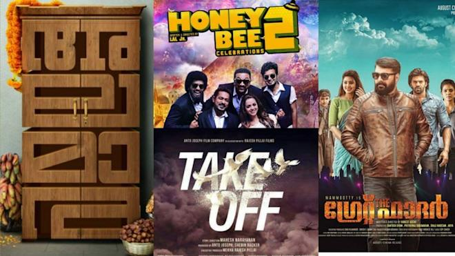 March releases, Alamara, honey bee 2,Take off, The Great father