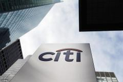 Citi discovers fraud in Mexico unit, cuts 2013 earnings by $235 million