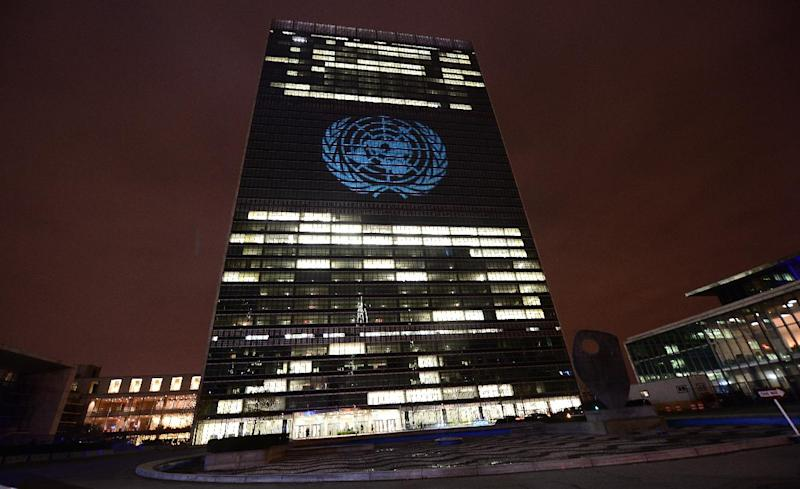The United Nations headquarters in New York on November 22, 2013