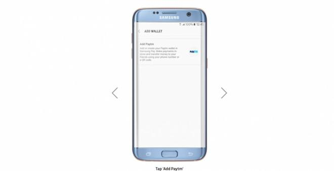 Samsung Pay, Paytm, how to add Paytm wallet to Samsung Pay