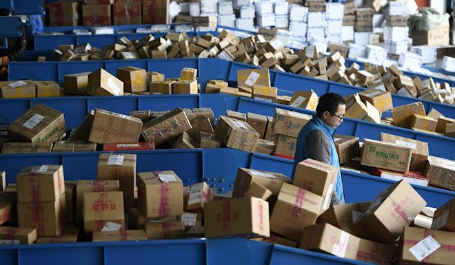 Sino-Ocean to launch a new fund targeting mainland logistics