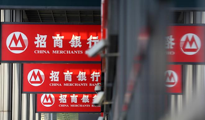 Shares in China Merchants Bank dropped by more than 8.2 per cent in Shanghai, but recovered after the bank's statement to close 4.8 per cent lower. Photo: Reuters
