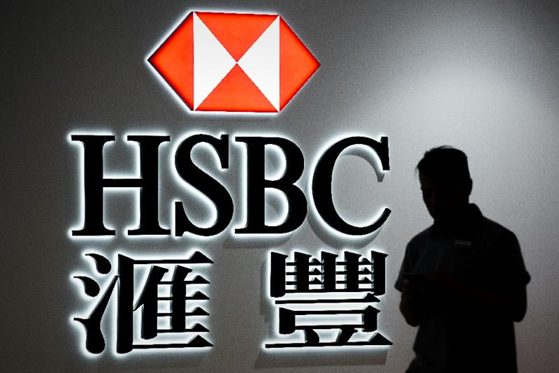 HSBC's quarterly profit fell to $4.36 billion from $4.54 billion in the same period last year, while the half yearly figure fell from $9.746 billion to$9.618 billion (AFP Photo/Philippe Lopez)