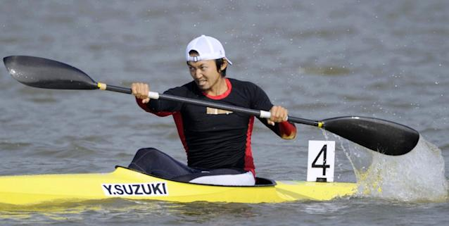 Yasuhiro Suzuki won't be doing any competitive kayaking for eight years after lacing a rival's drink with a banned substance. (Kyodo News via AP)