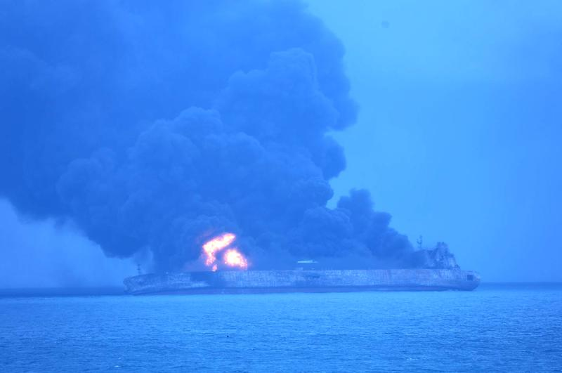 32 Missing After Ships Collide Off China's Coast