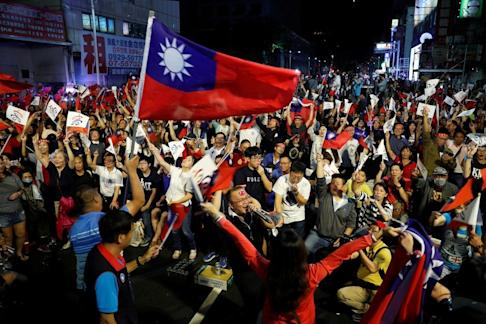 Supporters of Opposition Nationalist Kuomintang Party (KMT). Photo: Reuters