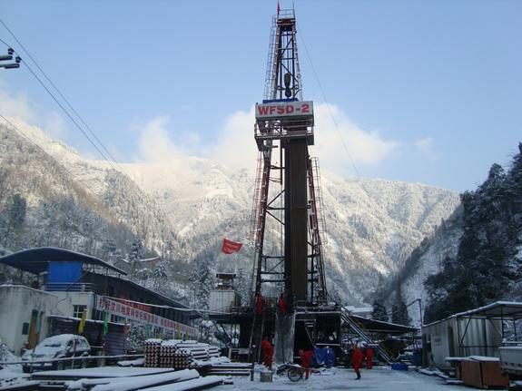 One of the sites for the Wenchuan earthquake deep-drilling project, which recorded changes in the fault following a magnitude 7.9 earthquake in 2008.