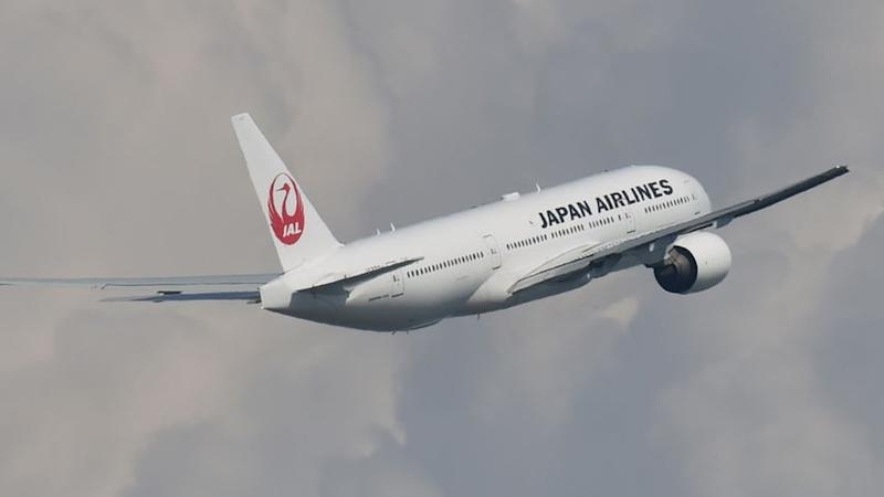 No more 'ladies and gentlemen' on Japan Airlines flights