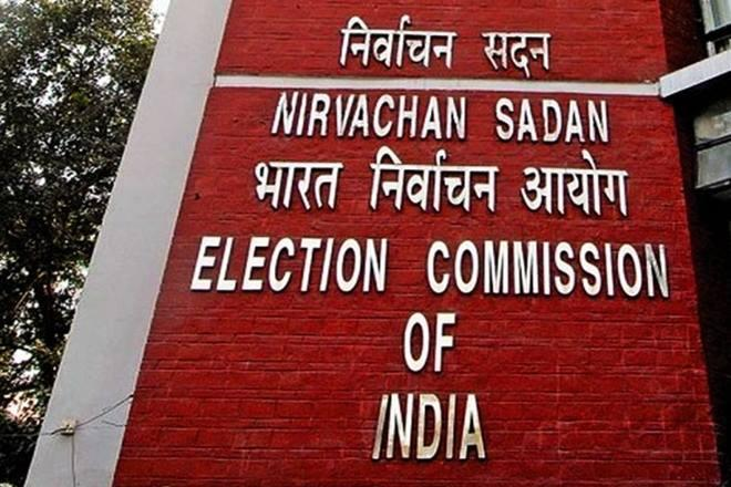voter id card verfication, voter id card correction, election commission of india