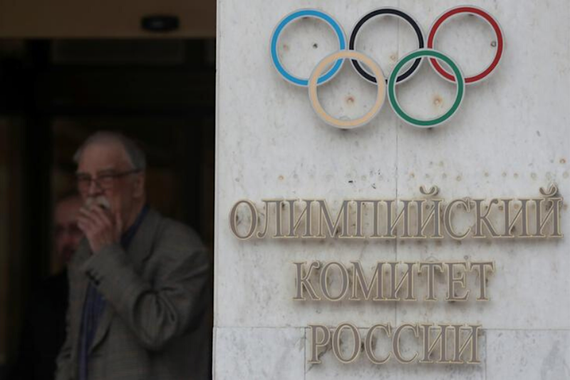 Russia Banned from Global Sports for 4 Years Over Doping, to Miss Tokyo Olympics & Football World Cup