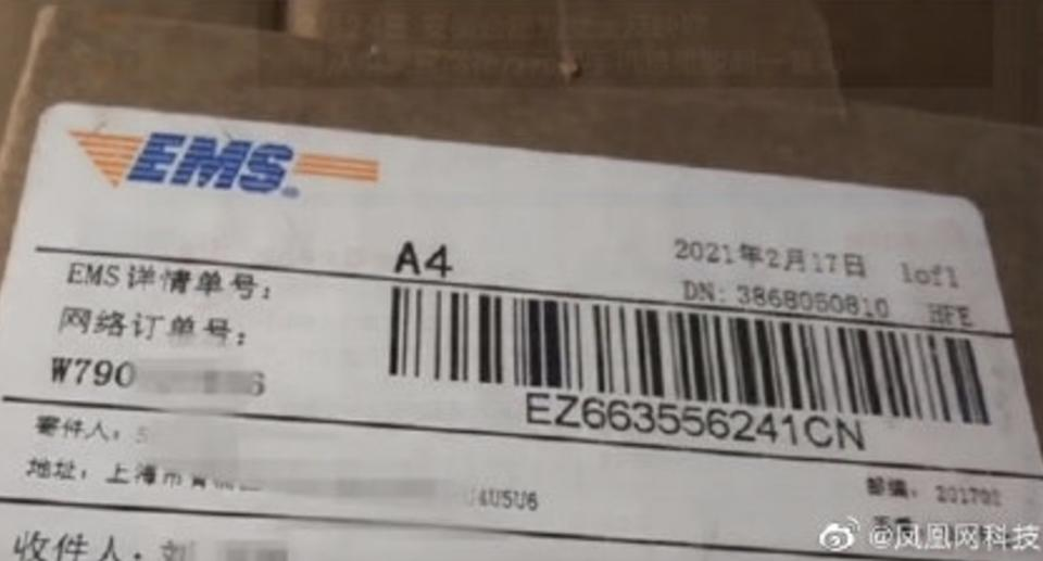 The box the 'fake iphone' arrived in