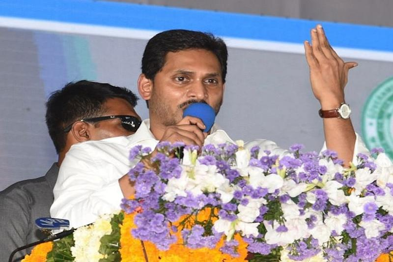 17 TDP MLAs Supended from Andhra Assembly for Disrupting CM Jagan's Address on 3 Capitals