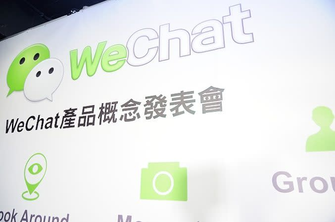 WeChat bans cryptocurrency transactions in its payment channels