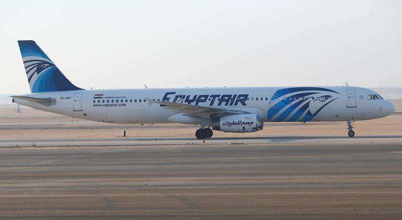 L'interdiction des ordinateurs à bord levée pour Egyptair — USA