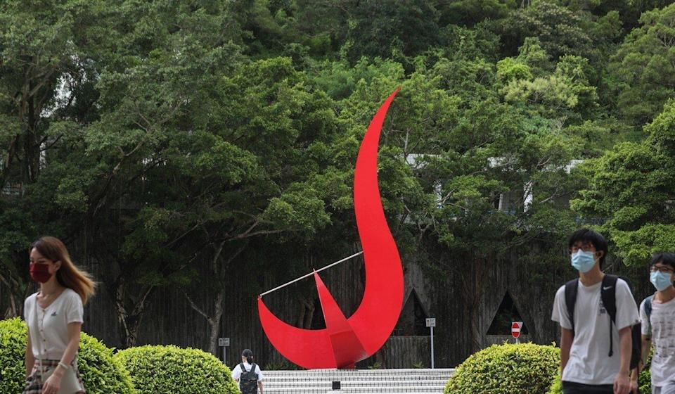 University of Science and Technology drops 10 places to 66th in the new league table. Photo: Xiaomei Chen