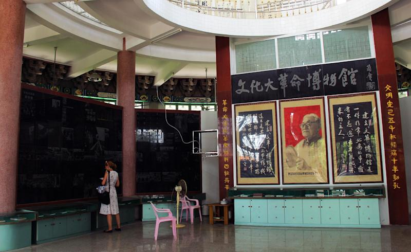 A woman visits the Cultural Revolution museum complex in Shantou, China's Guangdong province, on August 8, 2014 (AFP Photo/)