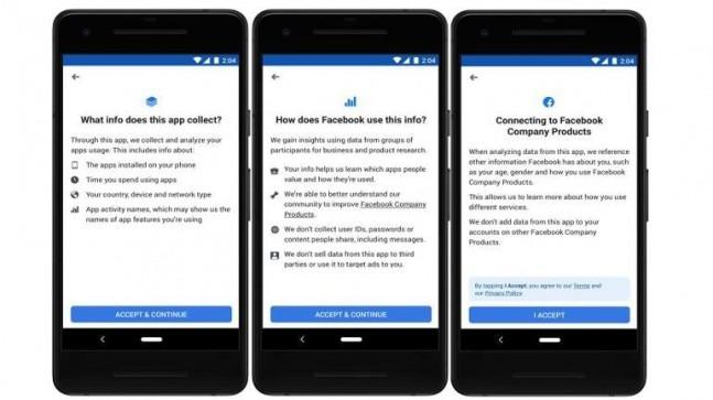 Facebook said that its Study app will not collect user IDs, passwords, or any of the participant's content, such as photos, videos, or messages.