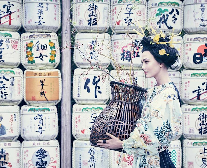 Karlie Kloss Appears As a Geisha in Vogue's Diversity Issue