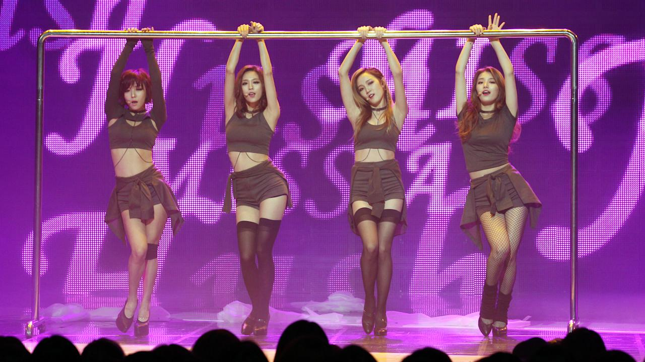 <p>Miss A performs onstage during the music show Mnet M Count Down at CJ E&M Center on 5 December, 2013 in Seoul, South Korea. (Photo: ilgan Sports/Multi-Bits via Getty Images) </p>