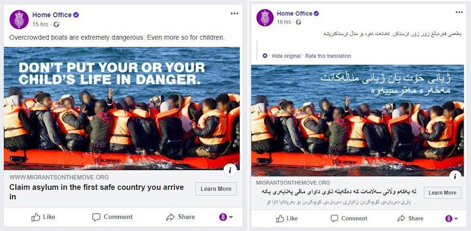 Social media advertising targeted at migrants, asylum seekers and refugees in France (Home Office/PA) (PA Media)