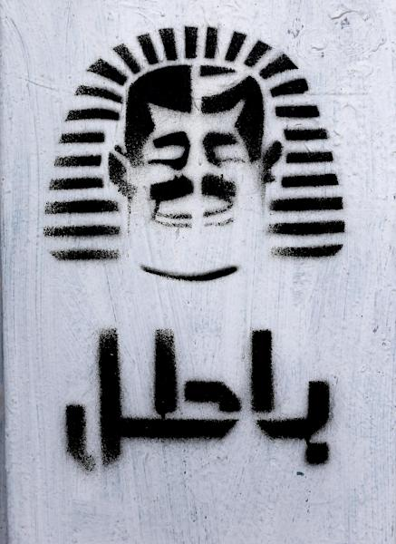 """Graffiti depicting Egyptian President Mohammed Morsi as a pharaoh and Arabic that reads, """"void,"""" covers a wall in Tahrir Square in Cairo, Monday, Dec. 10, 2012. The Egyptian military on Monday assumed joint responsibility with the police for security and protecting state institutions until the results of a Dec. 15 constitutional referendum are announced. (AP Photo/Hassan Ammar)"""